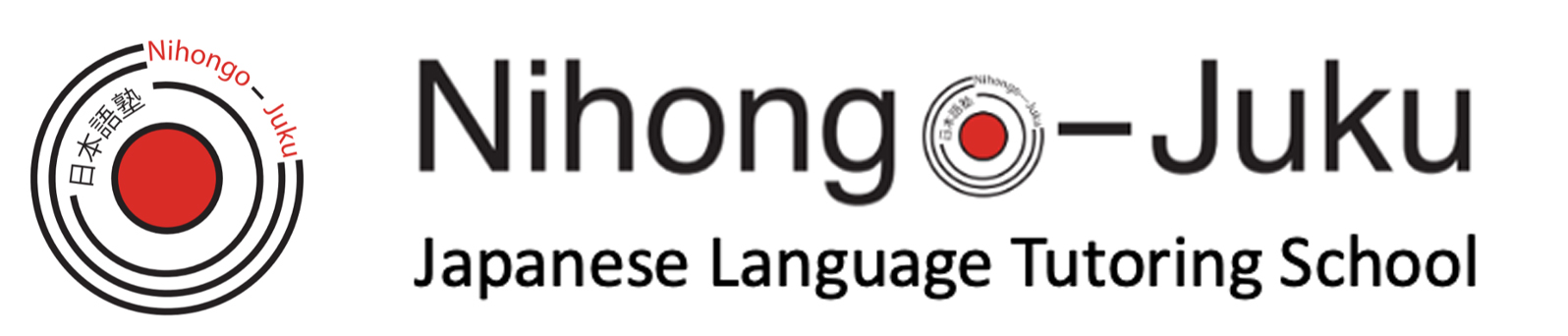 Sydney Japanese Language School
